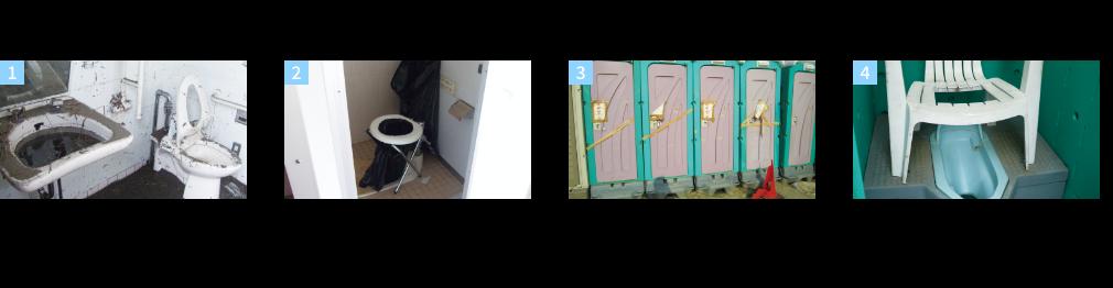 東日本大震災でのトイレの実態 既存トイレは全く使用できない状況でした。和式トイレを緊急的に簡易トイレへ。バキュームカー不足で使用できなくなった仮設トイレ。仮設トイレの多くは和式タイプ。洋式風にイスをくり抜いて工夫した事例。