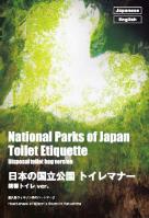 日本語/英語Ver パンフレット